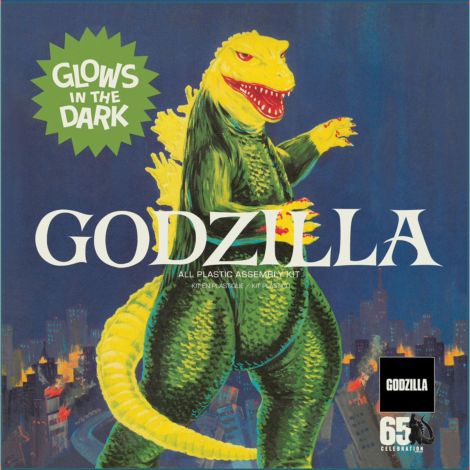 Godzilla with Extra Glow in the Dark Parts