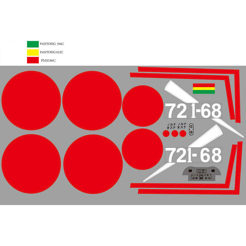 Decal Sheet: Zero 1100mm