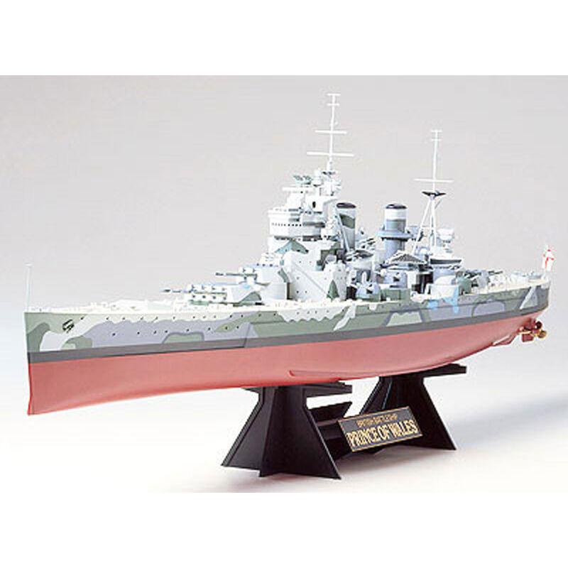 1/350 Prince of Wales Battleship **