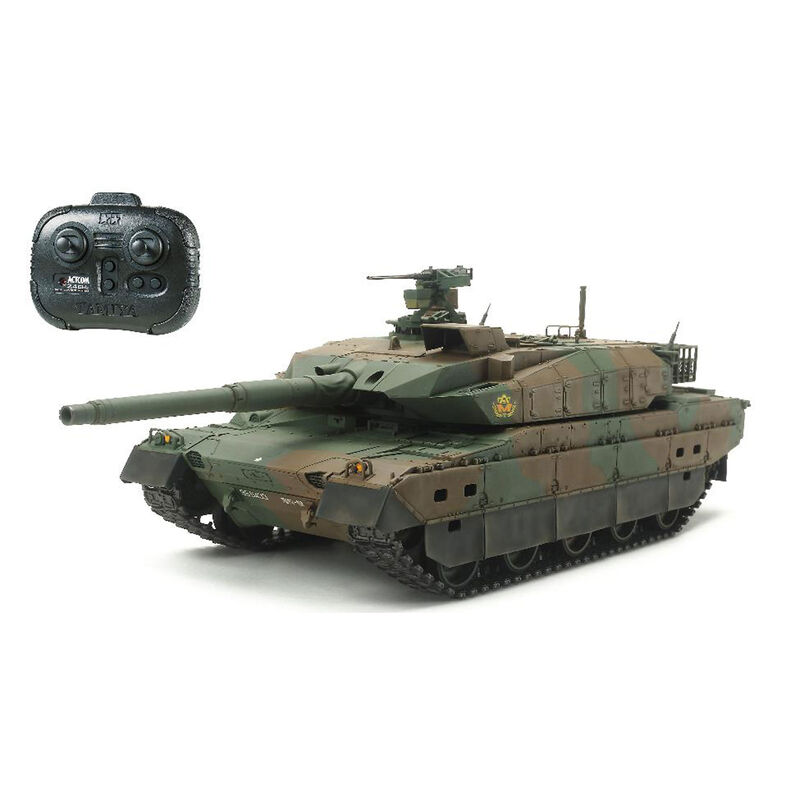 1/35 Japan Grd Self Defense Force Tank with Control