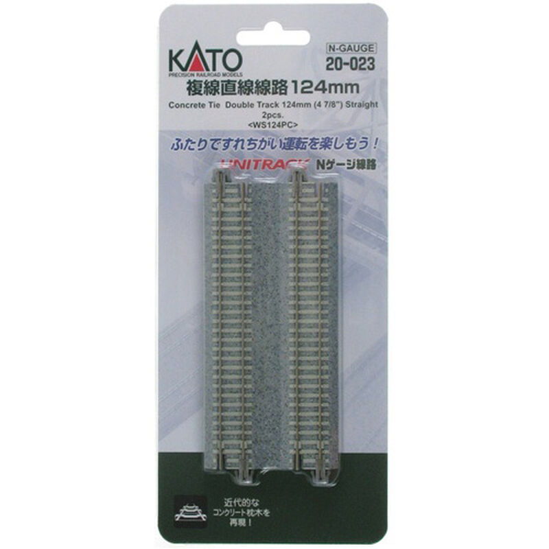 """N 4-7/8"""" Double Track Straight, Concrete Ties (2)"""