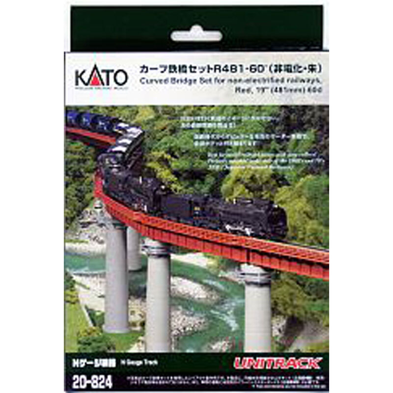 "18 15/16"" Curved Bridge Set Radius 60 Deg, Red"