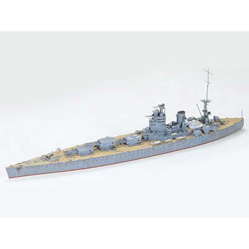 1/700 British Rodney Battleship   *
