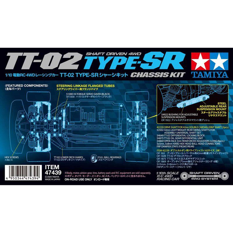Tamiya TT-02 TT02 Barebones Chassis Assembly Kit 4WD Shaft Driven R//C Brand New