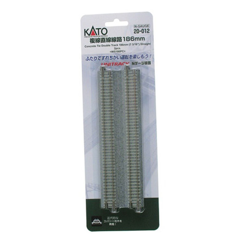 """N 7-5/16"""" Double Track Straight, Concrete Ties (2)"""