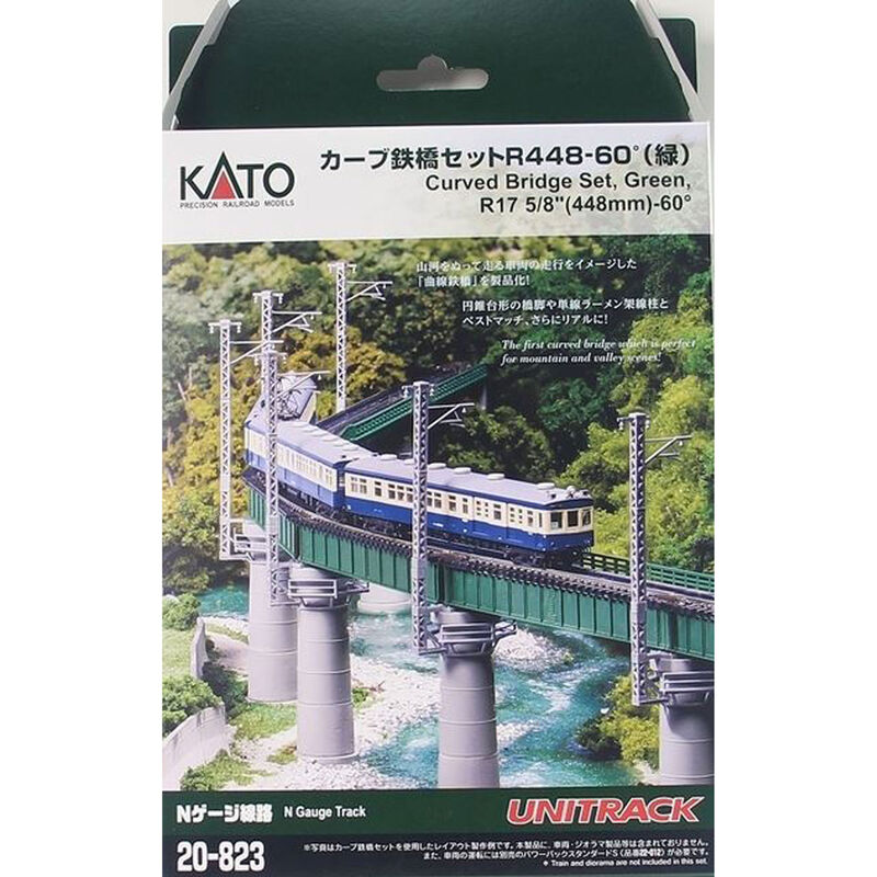 "16 5/8"" Curved Bridge Set 60 Deg, Green with Catenary"