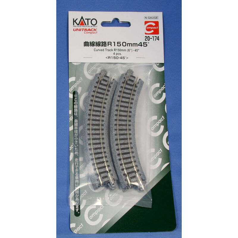 "N 150mm 6"" Radius Curve 45-Degree (4)"