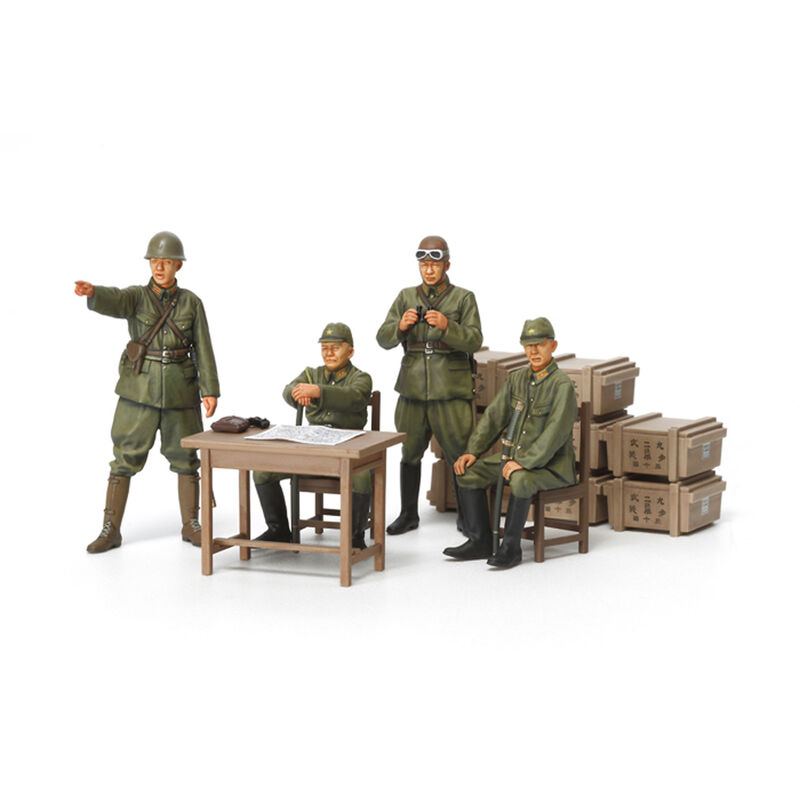 35341, 1/35 Japanese Army Officer Figure Set