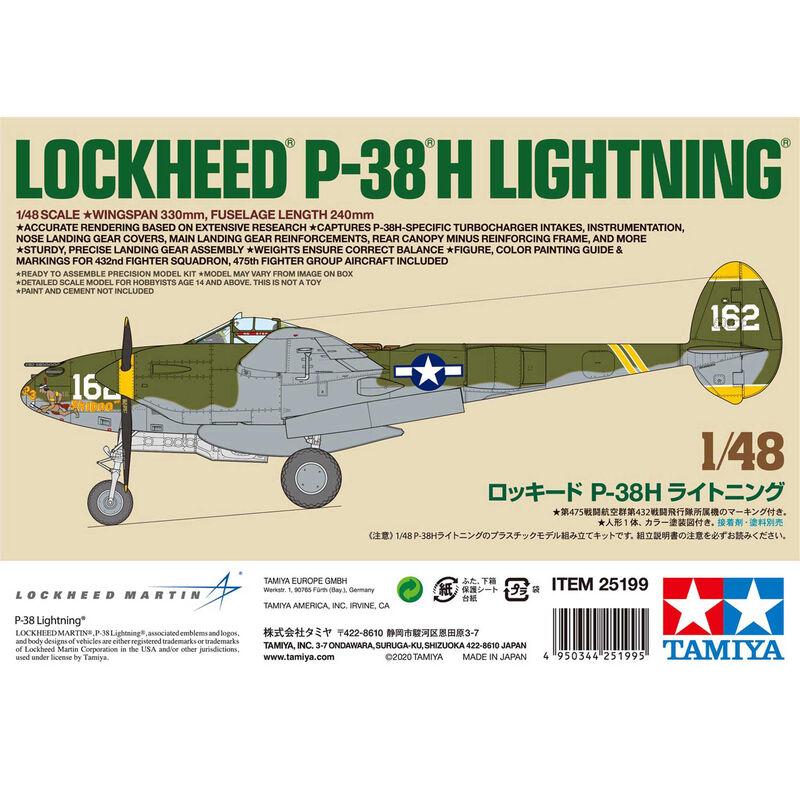 1/48 Lockheed P-38H Lightning Limited Edition