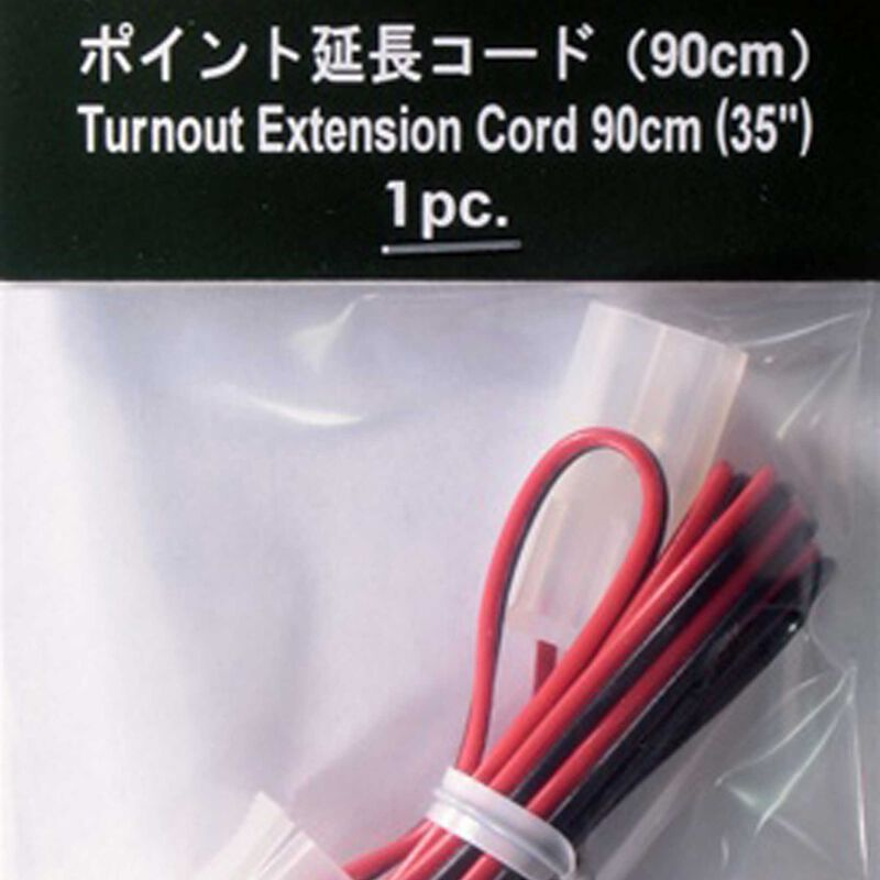 "35"" Extension Cord, Turnout"