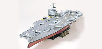 Tamiya 1/350 USS Enterprise Carrier